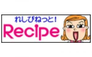 Recipe-Net