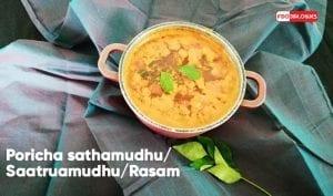 Poricha Saathamudhu (Poricha Rasam) Recipe