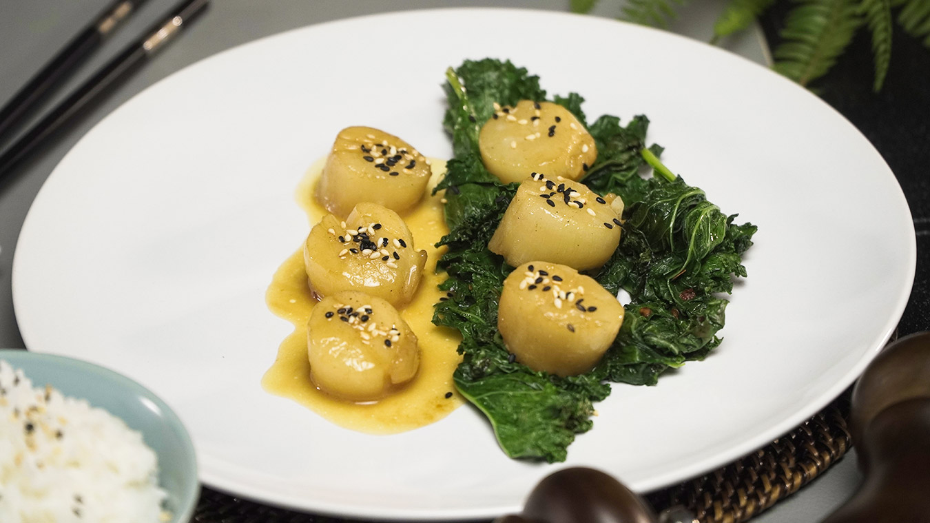 Seared Scallops in Soy Emulsion with Wilted Greens Recipe