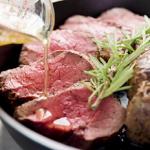 garlicky roast beef recipe