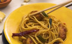 Copycat Kung Pao Chicken Spaghetti Recipe