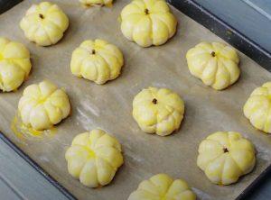 Savory Pumpkin Puffs Recipe
