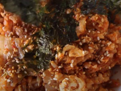 vegan korean kimchi fried rice recipe