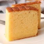 easy surprise cake recipe
