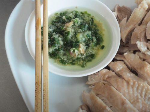 Turkey Breast with Ginger-Scallion Sauce Recipe