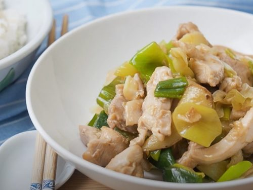 chicken breasts with walnuts and leeks recipe