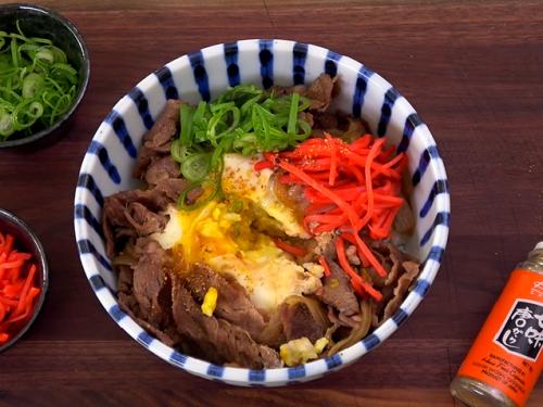 pho-flavored ribeye rice bowl recipe